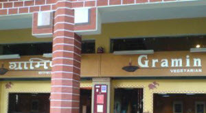 My review of Grameen Restaurant, Bangalore